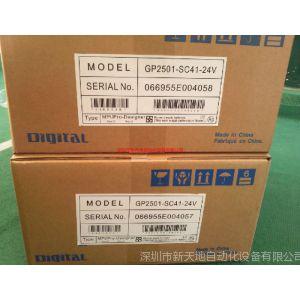 供应全新原装普洛菲斯Pro-face触摸屏GP2501-SC41-24V原装正品 议价