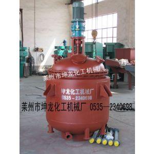 供应山东坤龙反应釜 山东电加热反应 不锈钢反应釜