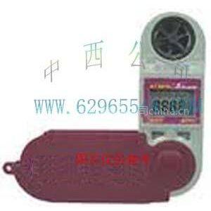 供应多功能风速仪/风速计