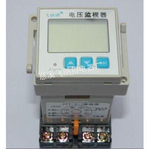 供应电压保护器/断相保护器-JFY-5-1