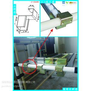 供应滑轨接头生产商 镀彩锌滑轨接头 滑轨高接头