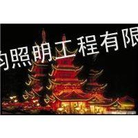 供应照明工程 景观设计 楼体亮化设计 上海照明公司