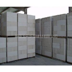 供应新疆五家渠地区蒸压加气混凝土砌块厂家|价格—天山建材
