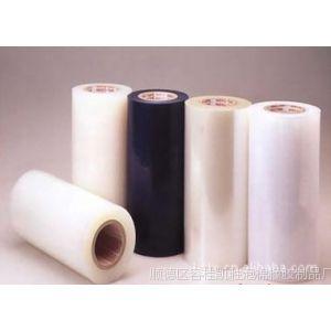 供应优质奇玉绝缘材料、热缩终端绝缘材料、铁氟龙绝缘材料