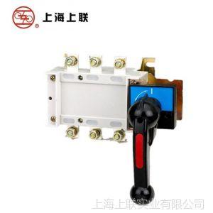 供应上海人民品牌低压电器HGLC-(三级)侧面操作负荷隔离开关 特价厂家直销