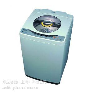 供应滚筒洗衣机售后专业维修电话、闵行区滚筒洗衣机维修安装