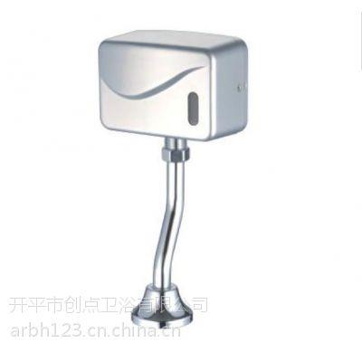 供应厂家供应AR-8012A明装感应小便器,小便感应冲水器,感应冲洗阀,感应线路板等