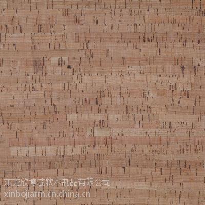 供应东莞软木墙板、东莞水松墙板厂家批发