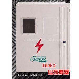 供应优质三相动力玻璃钢配电箱