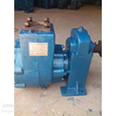 供应淄博龙威泵业生产80SQB-60/90型自吸离心式洒水泵