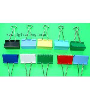 专业生产各型号长尾夹,燕尾夹,装订夹,文具夹,板夹