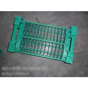 供应专业定制临沂塑料齿轮清洗箱|威海齿轮周转箱|包头齿轮专用周转架