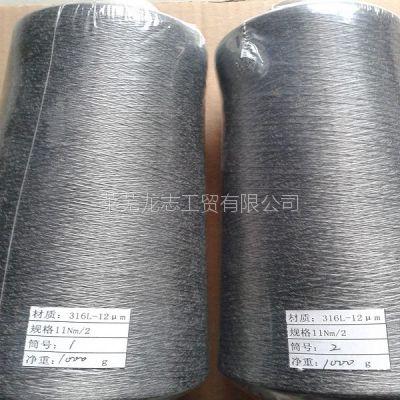 供应供应阻燃不锈钢线不锈钢纺织线