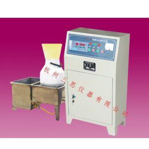 BSY-II标准养护室自动控制仪(三思仪器)