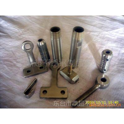 不锈钢配件,非标产品加工制造