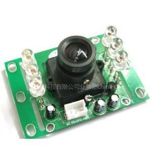 供应OV5116黑白CMOS摄像头