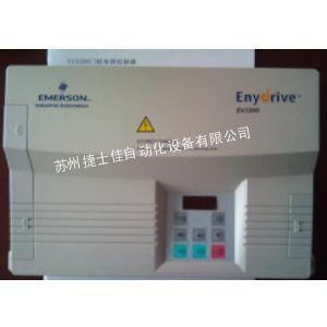 供应爱默生EV3200电梯门机变频器