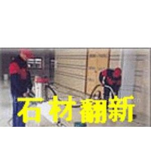 """供应水磨石翻新 品牌公司""""通州区水磨石翻新公司"""""""