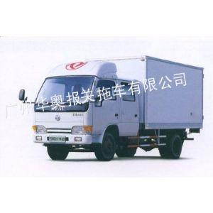 广州散货车、散货车图片、深圳散货吨车、散货吨车(1.5T车.3T车.5T车等)