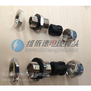 供应不锈钢电缆接头、维依德304不锈钢电缆接头