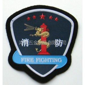 供应供应消防臂章 消防臂章制作—臂章制造商