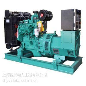 供应高品质发电机出租 原装进口康明斯柴油发电机组20-2200KW