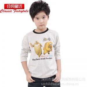 供应2013经典童话品牌新品特卖秋冬季儿童男t恤打底衫长袖舒适保暖 男