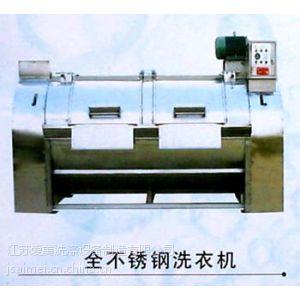 供应供应全套布草洗涤设备-工业洗衣机