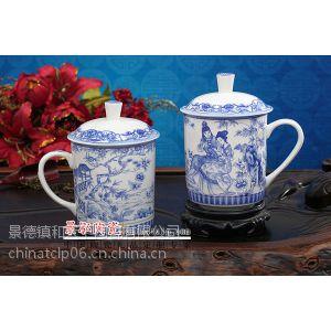 供应骨质瓷茶杯 茶杯批发 景德镇骨质瓷茶杯定制定做厂家