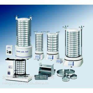 供应德国Haver EML 200 Digital Plus T干式振动筛分机
