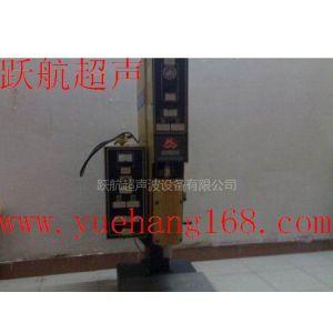 供应深圳二手超声波焊接机,塑料焊接机
