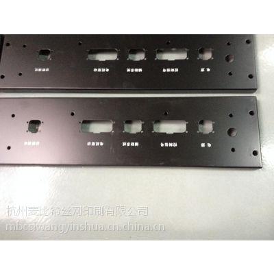 杭州汽车面板印刷,喷漆版,喷塑板,亚克力,有机板,铁板 y-503
