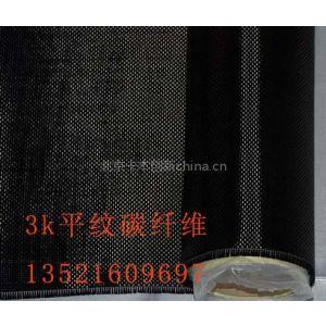 供应房屋加固12k一级碳纤维布