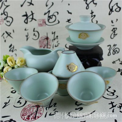 供应汝窑茶具 新品汝窑锥形杯茶具套装 汉白玉汝窑盖碗礼品茶具