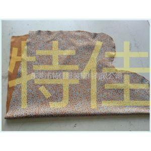 供应广州市牛皮硅胶丝网印刷加工批发 硅胶牛皮鞋面 按摩鞋垫