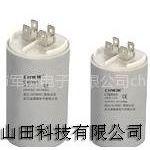 500V 560UF 铝电解电容器