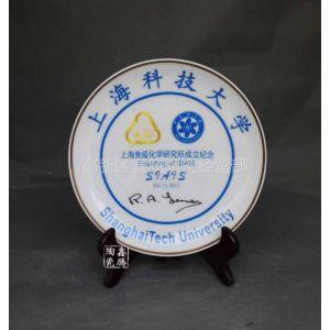 供应华中科技大学校庆50周年纪念盘,鑫腾陶瓷