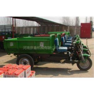 供应彦鑫矿用电动三轮车以质量求生存,载重2吨,价格优惠