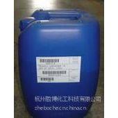 供应配方分析成分分析-阻垢剂-杭州哲博检测
