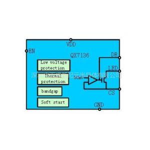 供应供应QX7136输出电流能在10mA到400mA范围内进行调节