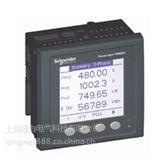 供应总代理施耐德PM5350多功能电力仪表