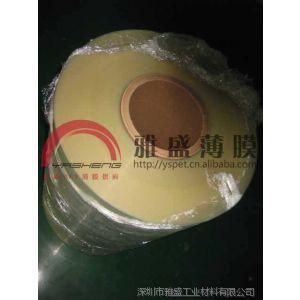 供应乳白膜 哑光膜 黑膜 镀铝膜 磨砂膜 离型膜 反射膜 遮光膜 电机膜