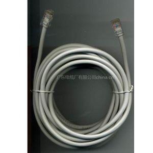 供应网络线/传输速度开网络线/高速率网络线