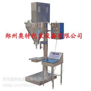 厂家供应AT-F1 半自动粉剂定量包装机 粉剂包装机