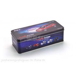 供应汽车音响盒/音响包装盒/电子产品包装盒