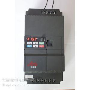 供应高品质ALD艾兰德迷你型变频器