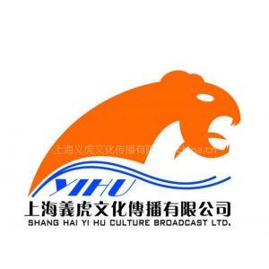 上海影视广告制作公司