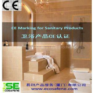 供应洗手盆,卫浴CE认证
