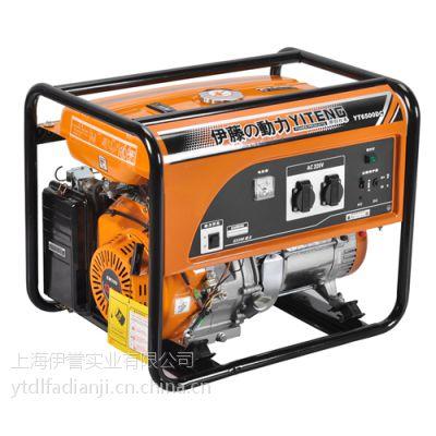 220V小型5KW汽油发电机