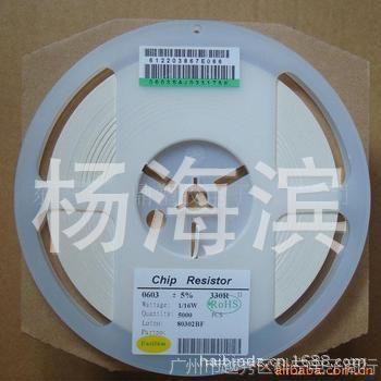供应贴片电阻 丽智 0402  1%   1R-10M